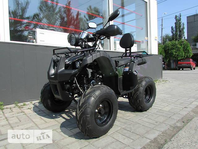 Hamer HT-125 Lux