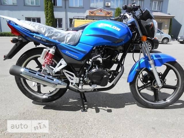 Kinlon JL 150-70C