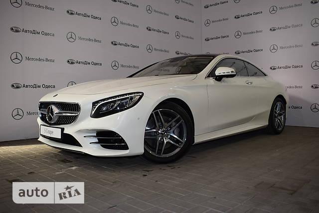 Mercedes-Benz S-Class S 560 G-Tronic (469 л.с.) 4Matic