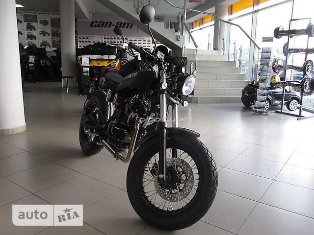 SkyMoto Diesel 200