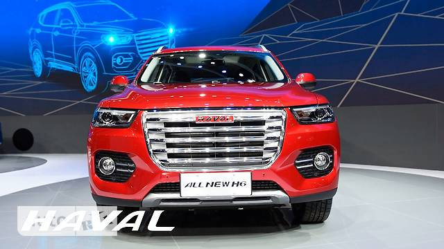 Haval H6 2.0i DCT (190 л.с.) Fashionable