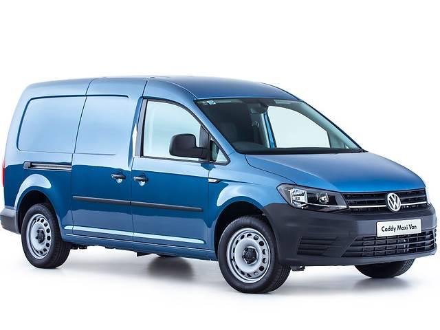 Volkswagen Caddy груз. New 1.6TDI MT (81 kw) Maxi Basis