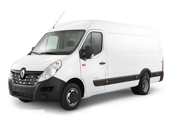 Renault Master груз. 2.3D MT (125 л.с.) L3H3 3500 PFG 1L334 J6