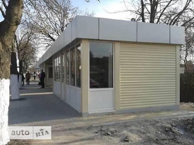Українська мрія Торговый павильон/Киоск Стандарт