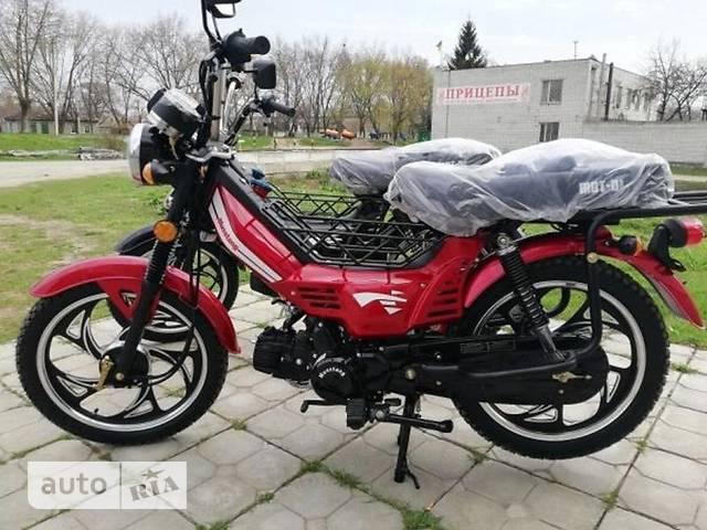 Musstang Delta 110cc