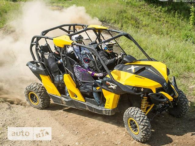 BRP Maverick Max X rs 1000 DPS