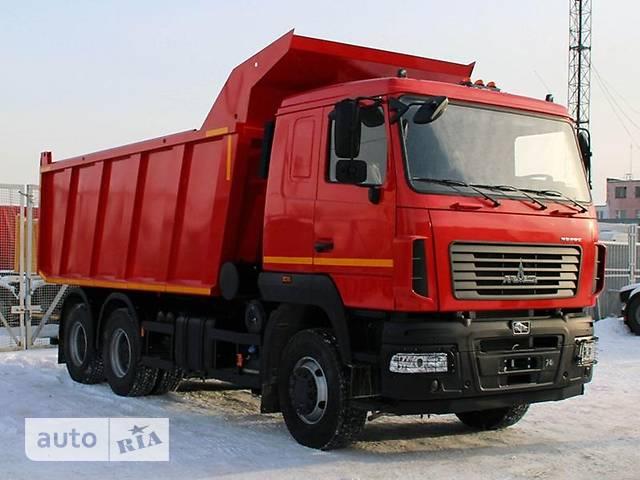 МАЗ 650128 570-000 base
