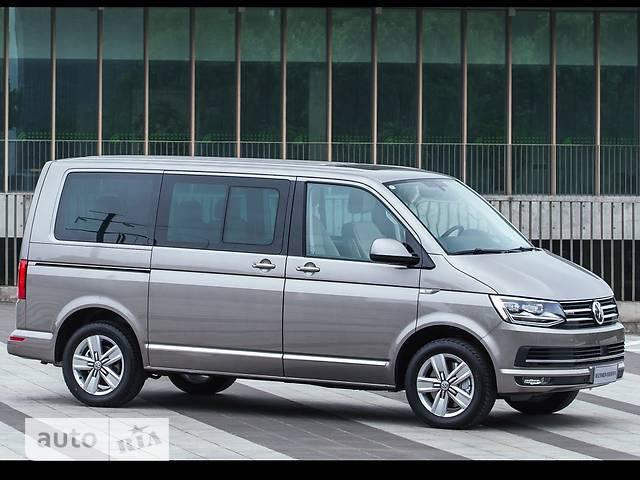 Volkswagen Multivan New 2.0 BiTDI DSG (132 kW) 4Motion HL Alpen