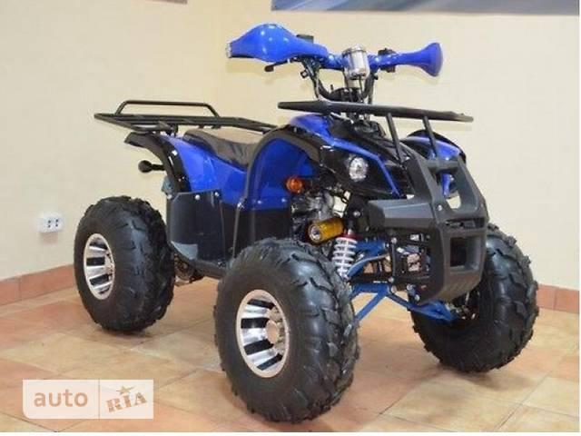 Comman ATV 125cc Hamer Lux