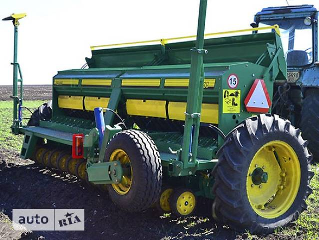 Harvest Titan 420