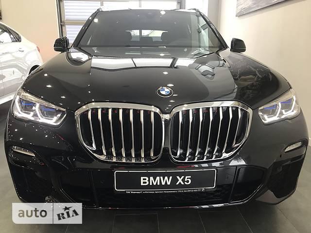 BMW X5 40i Steptronic (340 л.с.) xDrive base