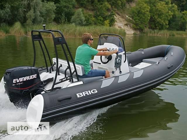 BRIG Navigator N485 base