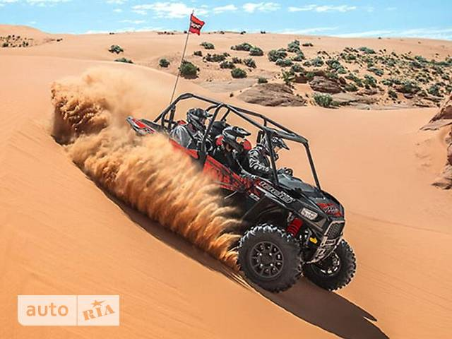 Polaris RZR XP 4 1000 EPS base