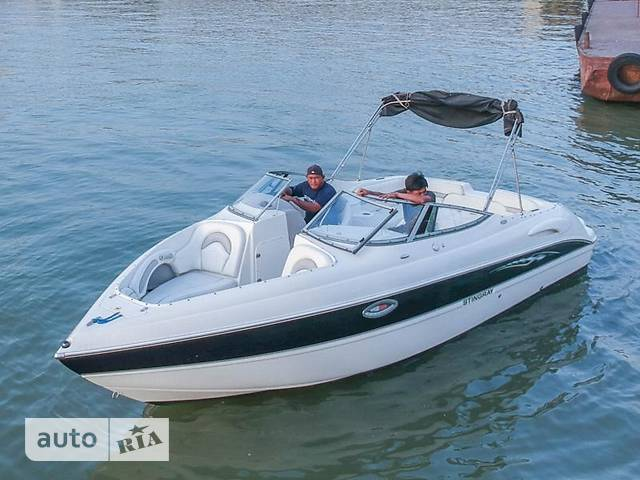 Stingray LR 250 base