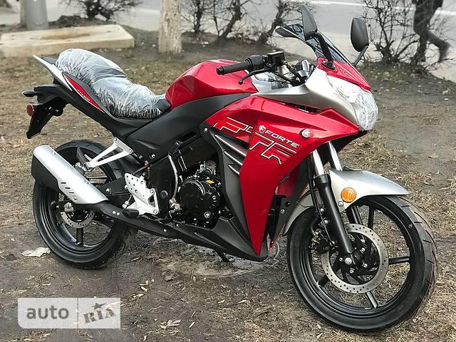 Forte CR Pro Link 300
