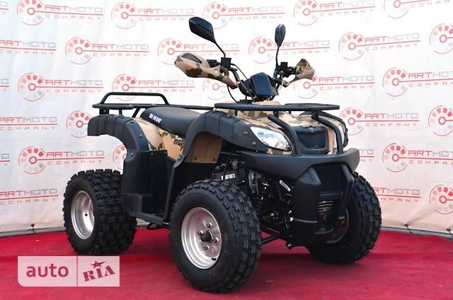 Shineray Hardy 200U ATV
