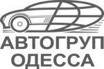 Авто Групп