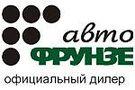 Автосалон Завод ім.Фрунзе Харьков на базаре авто