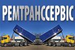 Автосалон Змиев-Транс