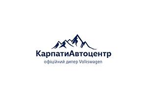 СТО Автосервіс Volkswagen в Черновцах