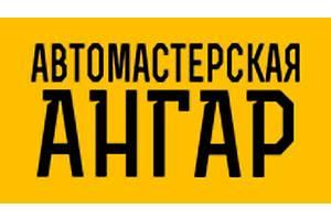 Автомойка СТО