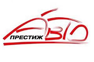 СТО Престиж-Авто в Хмельницькому