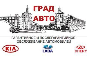Автоцентр «ВОСТОК»