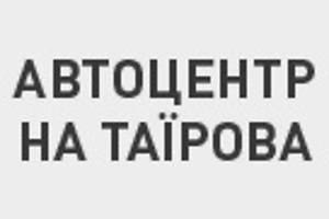 Богдан-авто Одесса