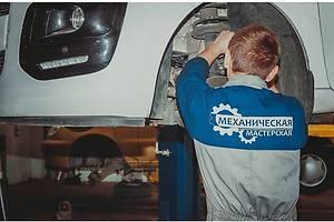 Техцентр «Механическая Мастерская»