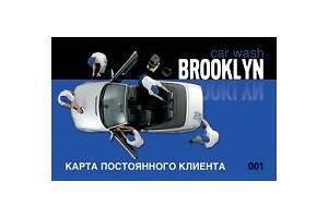 Автомойка BROOKLYN