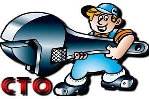 Станция технического обслуживания,реставрация рулевых реек!