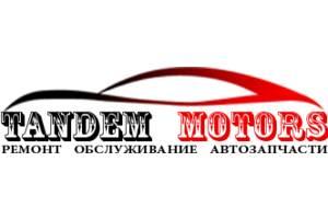 Тандем-Моторс