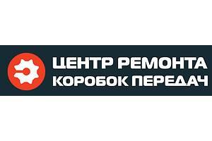 СТО Центр ремонта коробок передач в Вишневом