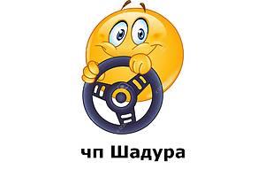 СТО Ремонт рулевых реек (ЧП Шадура) в Киеве