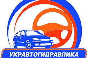 СТО Автосервис РУЛЕВЫЕ РЕЙКИ в Киеве