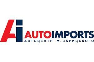СТО Автоимпортс в Киеве