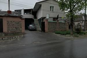 Автомийка ЧП Зеря Автосервіс