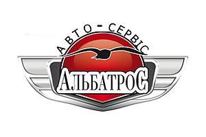 Автомойка Альбатрос