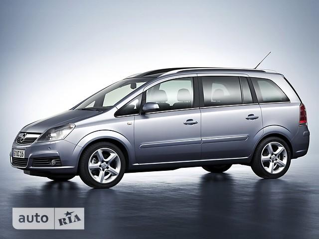 Opel Zafira фото 1