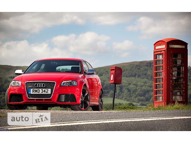 Audi RS3 фото 1