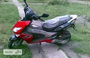 Speed Gear 150 5B 2014