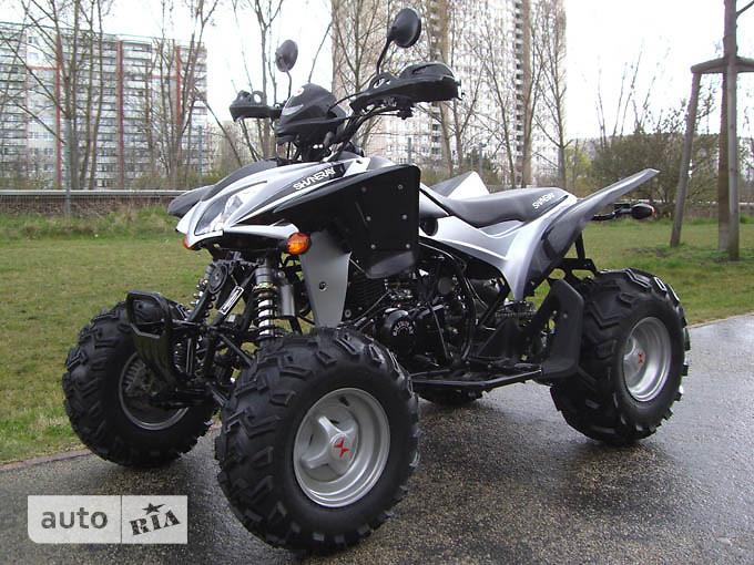 Shineray ATV 150 Tourist