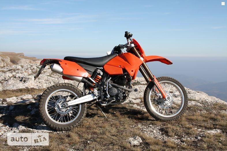 Geon Dakar 250-4V