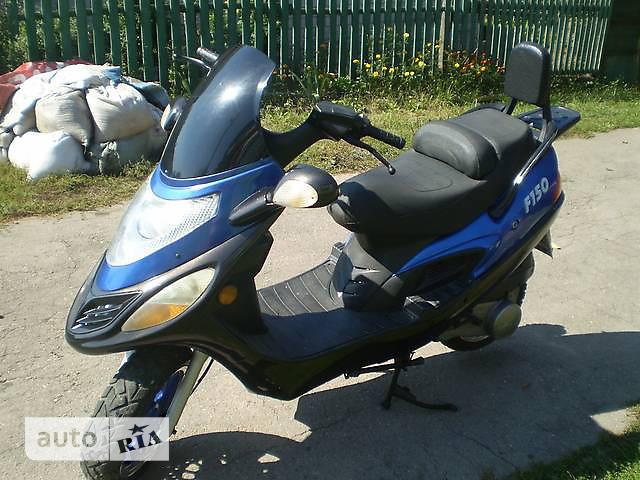 Viper F150 150