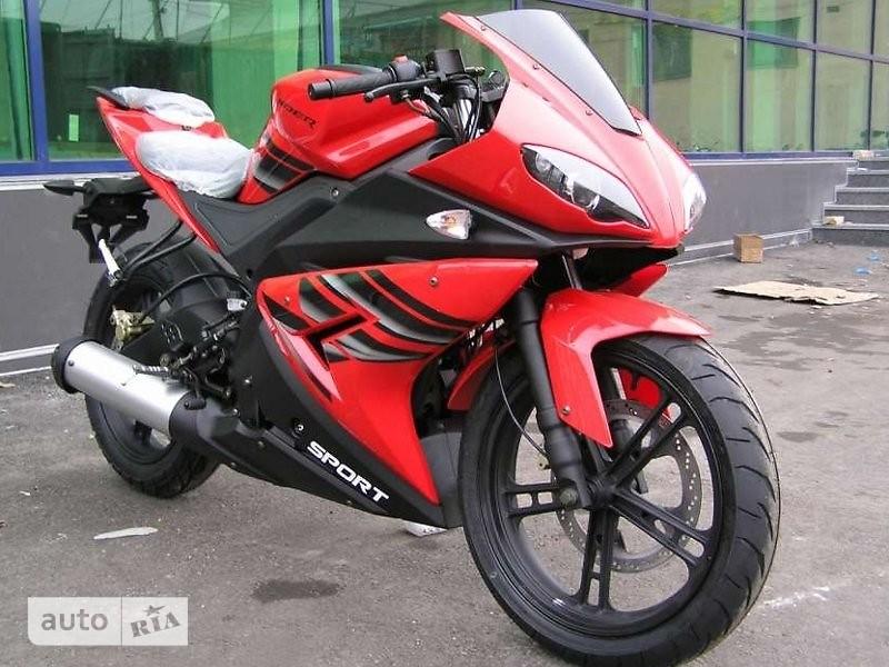 Viper V 250BD