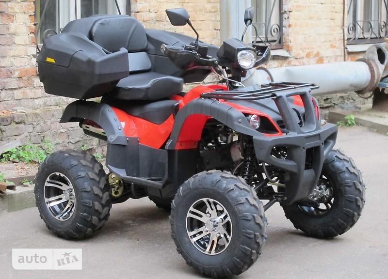 ATV 200 фото 1