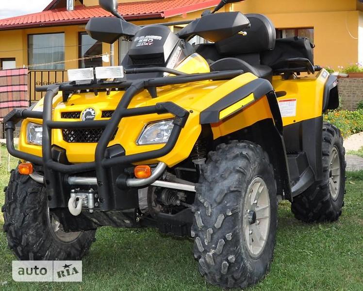 ATV 800 фото 1