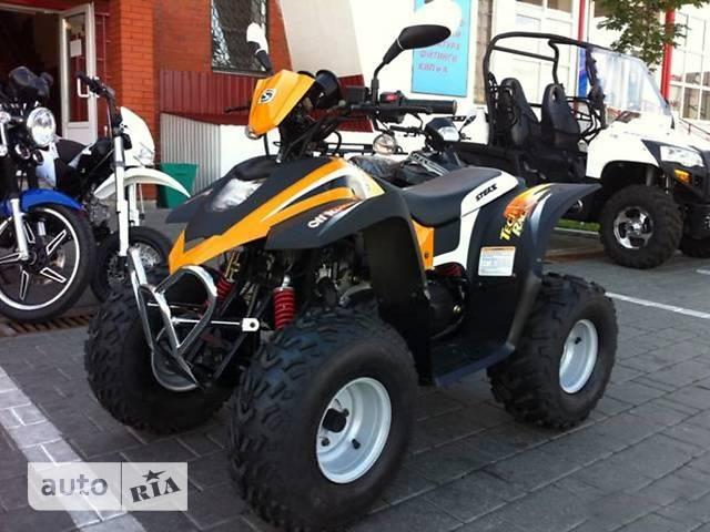 ATV 50 фото 1