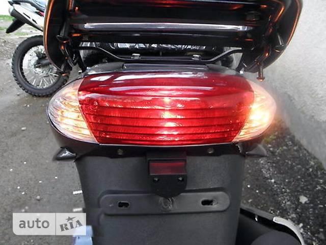Speed Gear 50 5В