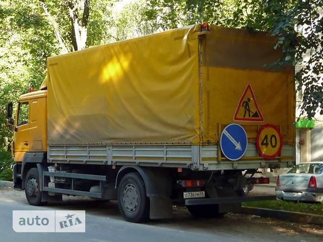 МАЗ 5340C2 КC-3579-С-02